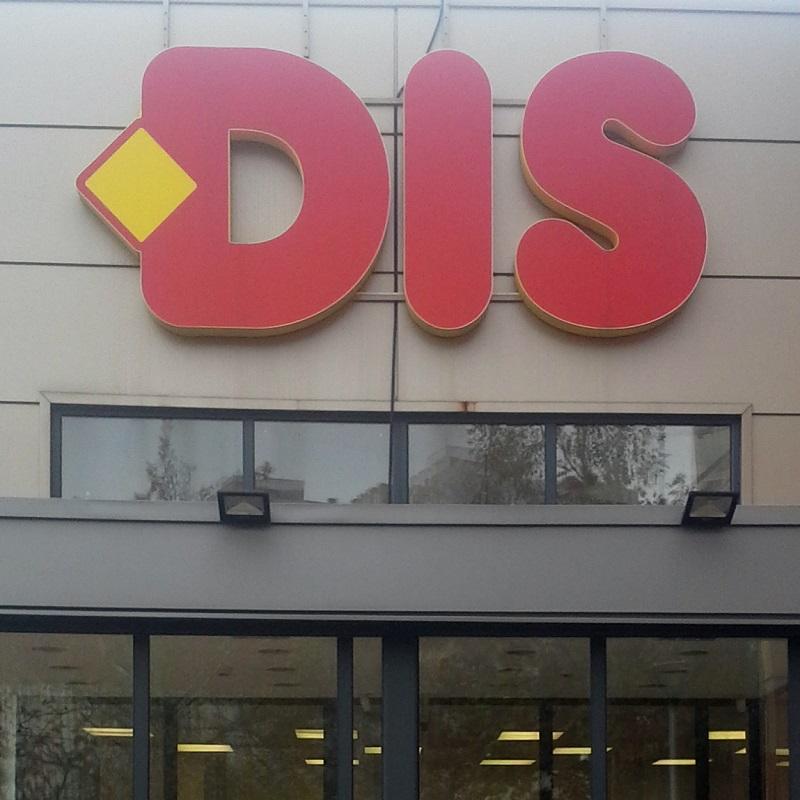 Odbijena žalba DIS-a u slučaju otkaza zbog toaleta