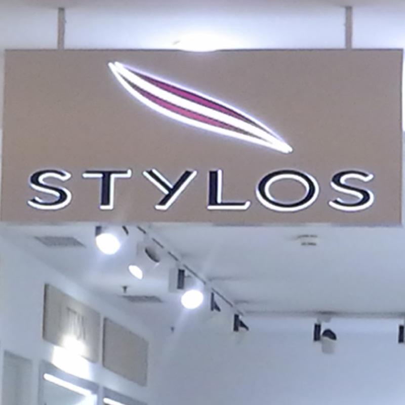 """Za višegodišnje nepravilnosti u """"Stylos"""" doo kazna 100.000 dinara"""