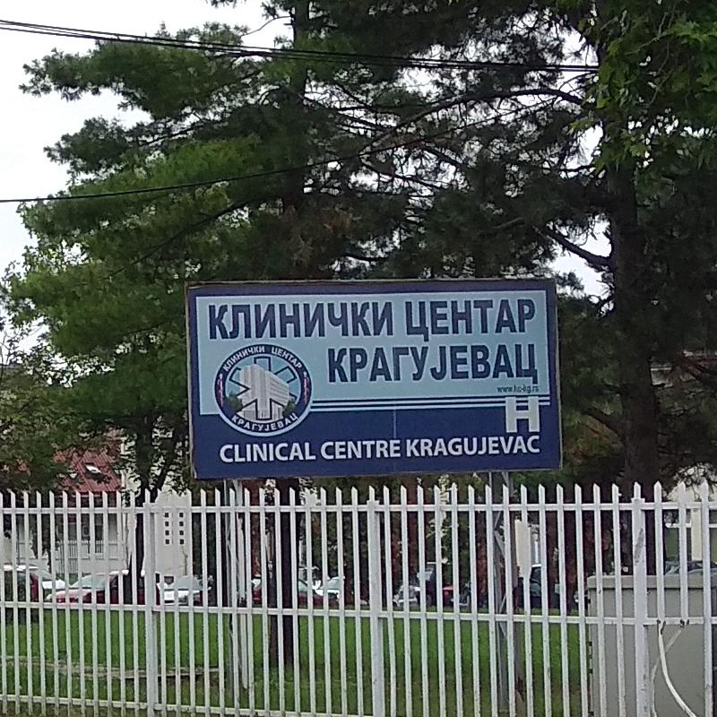 Nemedicinskim radnicima u Kliničkom centru Kragujevac kasne plate šest meseci