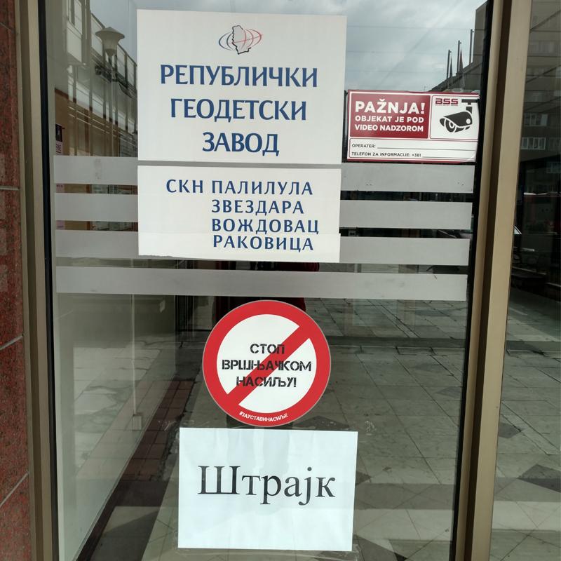 RGZ najavio otpuštanje, pa premeštanje ugovoraca tokom štrajka