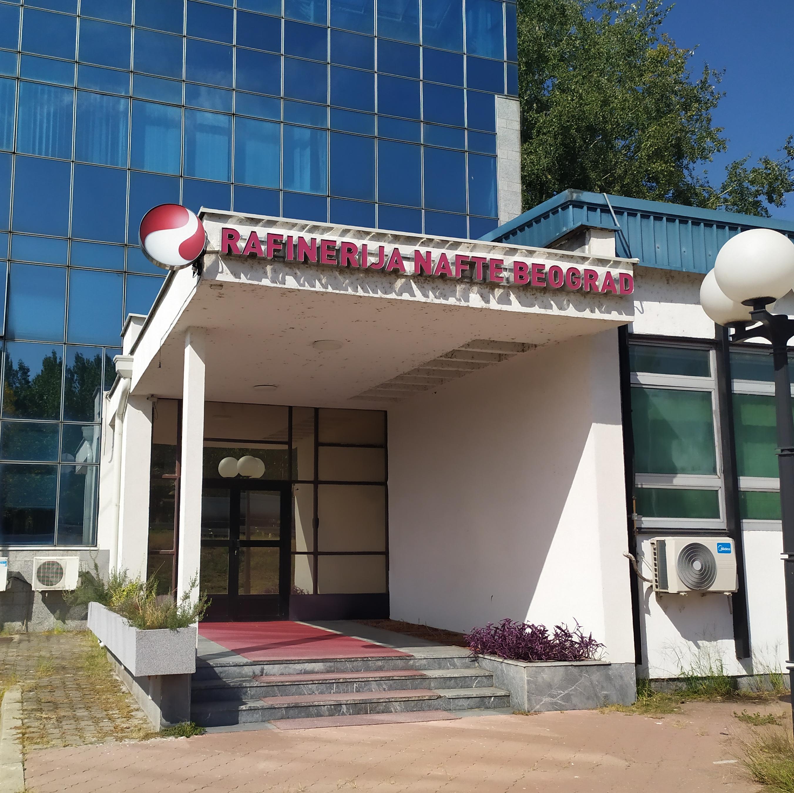 """Problemi sa kašnjenjem plate i obračunom zarada u beogradskoj """"Rafineriji nafte"""""""