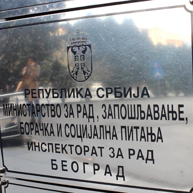 Ministarstvo: Inspekcija rada dužna da izađe na teren i kada radnik više nije zaposlen